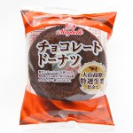 donut_chocolate_1ko-01