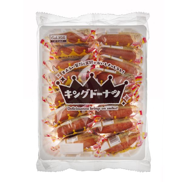 donut_king_1ko-02