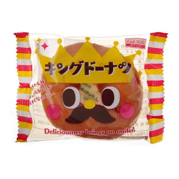 donut_king_1ko-01