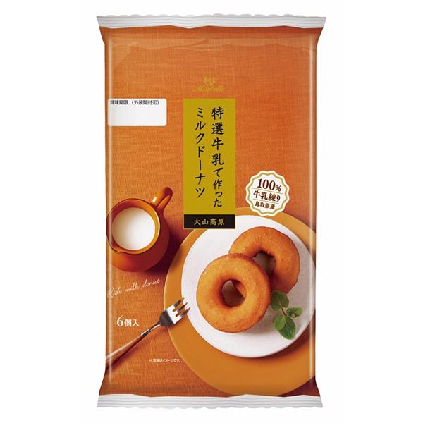 donut_milk_6ko-01